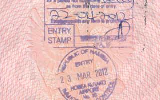 Оформление визы и правила въезда в Намибию