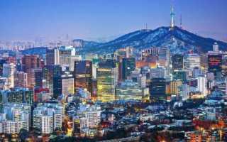 Оформление и получение гражданства Южной Кореи