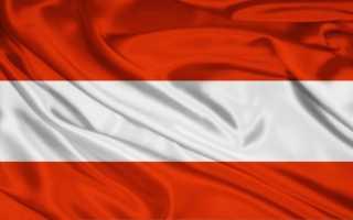 Визовые центры и посольство Австрии