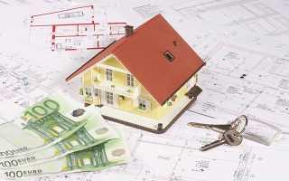 Что входит в кадастровую стоимость частного дома
