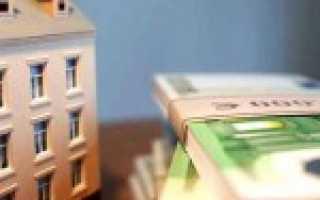Для чего нужна декларация при покупке дома