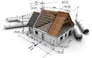 Нужно ли регистрировать дом ижс на приватизированной земле
