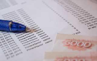 На основе какого закона гражданин РФ должен платить подоходный налог