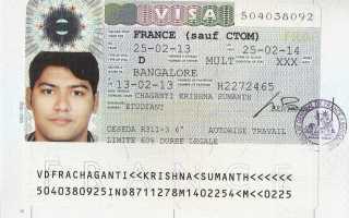 Получение студенческой визы во Францию