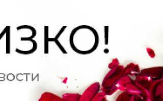 Оплата больничных листов в Казахстане в 2020 году