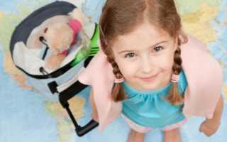 Оформление визы для ребенка в Болгарию