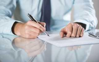 Составление и написание мотивационного письма в посольство