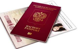 Оформление загранпаспорта для студентов