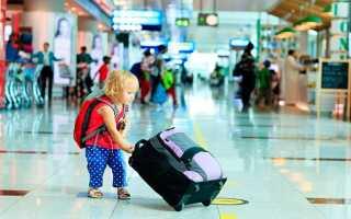 Оформление документов для выезда детей за границу