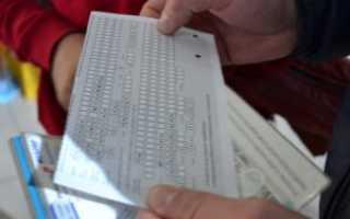 Регистрация граждан Беларуси при нахождении на территории РФ
