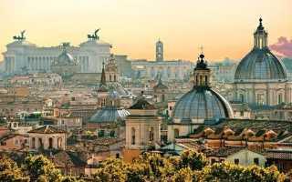 Оформление рабочей визы в Италию