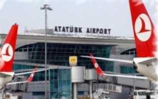 Как добраться до центральной части Стамбула из аэропорта Ататюрк
