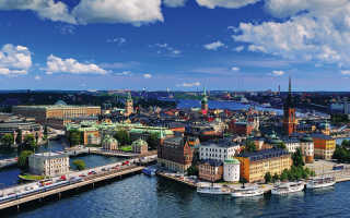 Оформление рабочей визы в Швецию