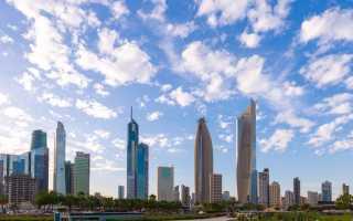 Оформление визы в Кувейт