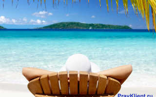 Компенсация за отпуск налогообложение