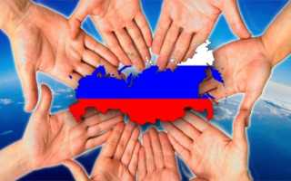 Оформление гражданства России для молдован