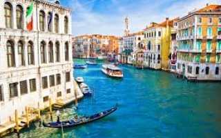 Оформление студенческой визы в Италию