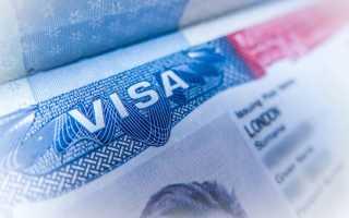Оформление разрешения на работу в США