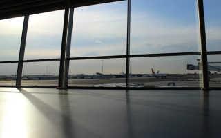 Как добраться из аэропорта Реус в Салоу