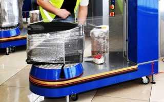 Упаковка багажа в аэропорту Внуково