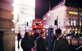 Оформление и получение рабочей визы в Великобританию