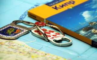 Оформление электронной визы на Кипр для россиян
