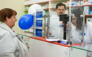 Лекарственное обеспечение льготных категорий граждан 2020