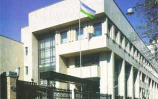 Обмен и получение нового паспорта Узбекистана