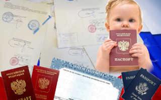 Как подтвердить гражданство РФ ребенку в Крыму
