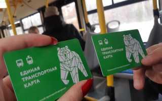На каких автобусах действуют пенсионные проездные