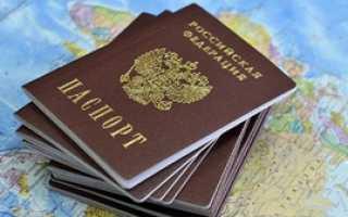 Можно ли оформить загранпаспорт лицам без гражданства