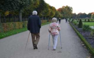 Как живут пенсионеры в Германии