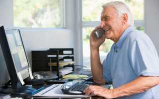 Работа для пенсионеров за границей