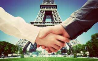 Бизнес во Франции: советы для начинающих