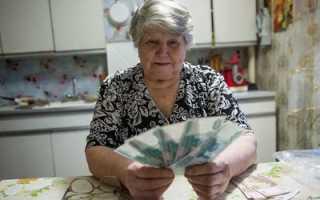 Кому положена надбавка к пенсии после 70 лет