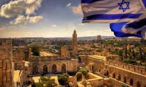 Оформление и получение рабочей визы в Израиль