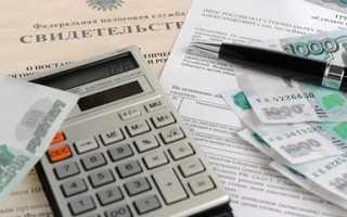 Вычисляется ли из пенсии подоходный налог