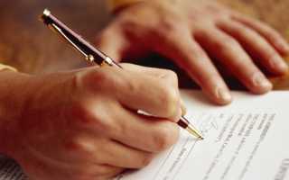 Какие сведения являются обязательными для включения в трудовой договор
