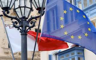 Необходимые документы для оформления визы на Мальту