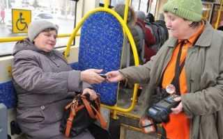 Стоимость льготного проезда для пенсионеров в 2020 г в СПб