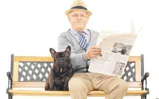 Отмена социальных выплат пенсионерам в Москве