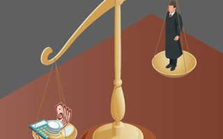 Сколько получают судьи в России и их подчинённые