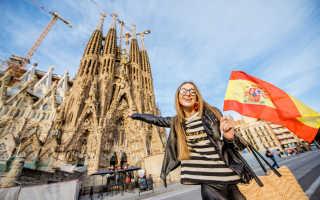 Оформление визы для поездки в Барселону