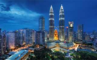 Работа и доступные вакансии в Малайзии