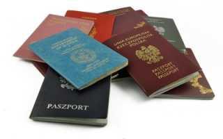 Уведомление о получении второго гражданства