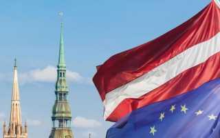 Получение и оформление ВНЖ в Латвии