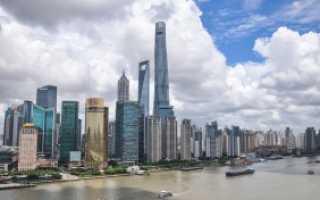 Оформление визы в Шанхай