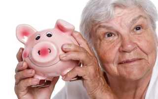 Пфр таблица величины ожидаемого периода выплаты накопительной пенсии в 2020 году