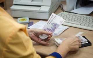 Льготы многодетным семьям при погашении жилищных кредитов