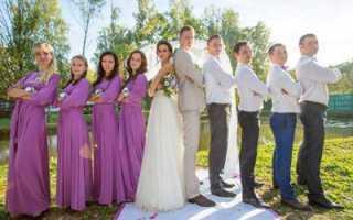 Нужен ли свидетель на регистрации брака